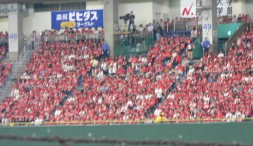 東京ドームはカープファンの赤着用率がスゴイ!対してジャイアンツファンは、あの時のオレンジ感がスゴイ!!