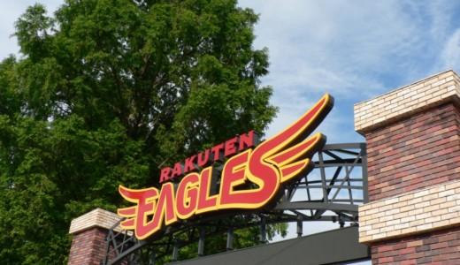 楽天koboパーク宮城は野球のテーマパークみたい!