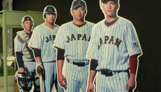 等身大ジャパンに並んで1人でニヤニヤ♡【野球殿堂博物館に行ってきました⑤】