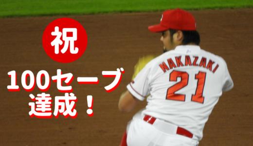 【カープ試合感想】2018年8月8日中日戦○ C 7-5 D