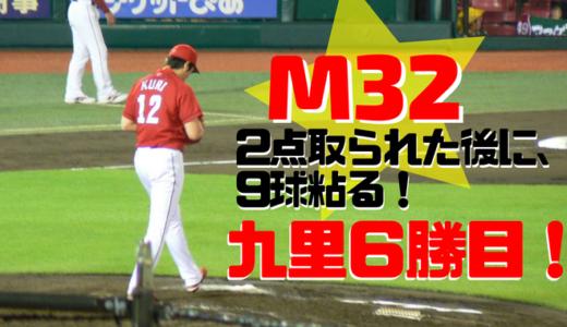 【カープ試合感想】2018年8月15日阪神戦○ C 6-4 T