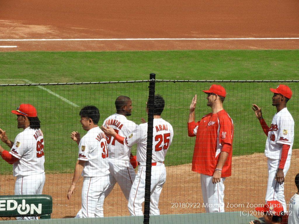 ポッケの裏地が出て、しっぽみたいになってる野球選手を探せ!