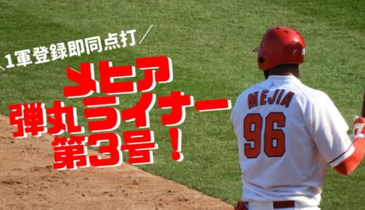 【カープ試合感想】2018年10月3日阪神戦○ C 4-3 T