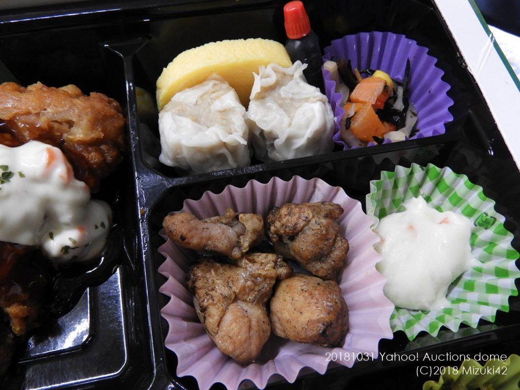 ヤフオクドームで武田弁当食べたレビュー