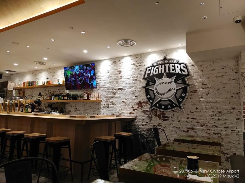 日本ハムファイターズ直営レストラン「ROSTER」とは