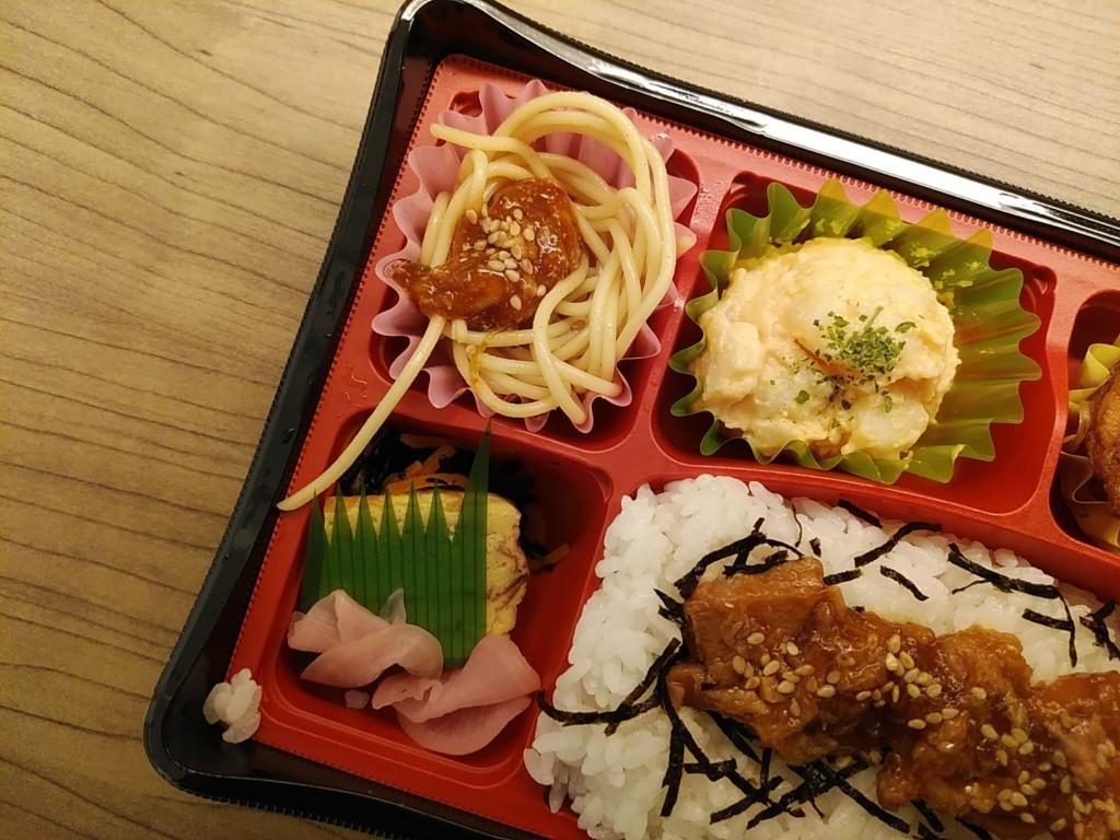 札幌ドームで大田泰示プロデュース弁当食べました!