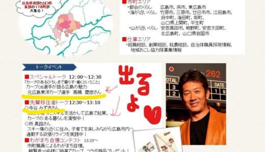 【まもなくイベント!】ブログメンバーの皆様が教えてくれました!カープOB・高橋慶彦さんはイケメン・・・!